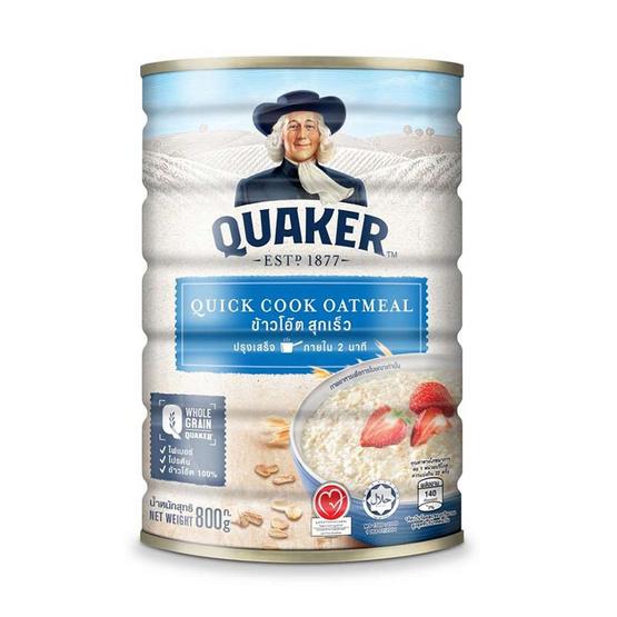 อาหารเช้าเควกเกอร์ข้าวโอ๊ตสุกเร็ว 800 กรัม