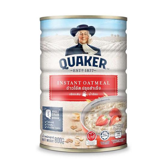 อาหารเช้าเควกเกอร์ข้าวโอ๊ตปรุงสำเร็จ 800 กรัม