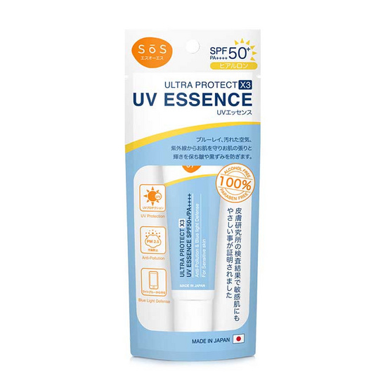 เอะสึโอเอะสึ เอสเซนส์กันแดด อัลตร้าโพรเทค UV 30 มล.