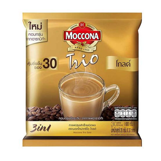 กาแฟมอคโคน่าทรีโอโกลด์ 20 กรัม (30 ซอง/ถุง)