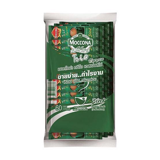 กาแฟมอคโคน่าทรีโอเอสเปรสโซ่ 18 กรัม (60 ซอง/ถุง)