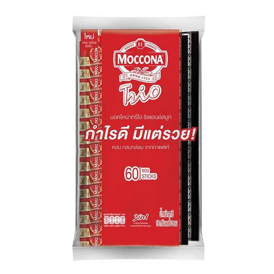 กาแฟมอคโคน่าทรีโอริชแอนด์สมูท 18 กรัม (60 ซอง/ถุง)