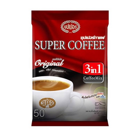 ซุปเปอร์กาแฟ 3in1 ออริจินัล 20 กรัม (50 ซอง/ถุง)