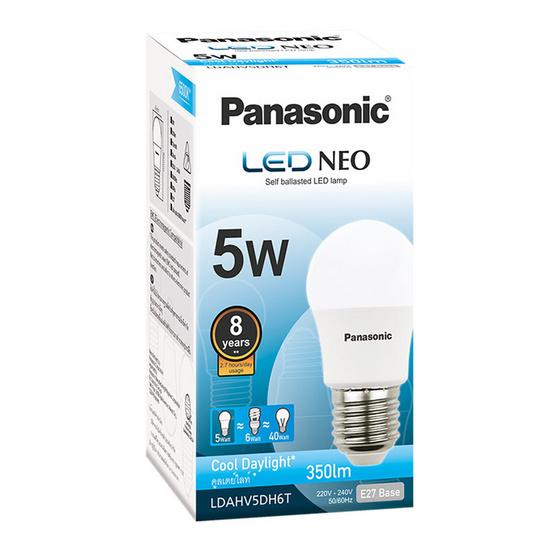พานาโซนิค หลอดไฟแอลอีดีนีโอ 5 วัตต์ แสงขาว