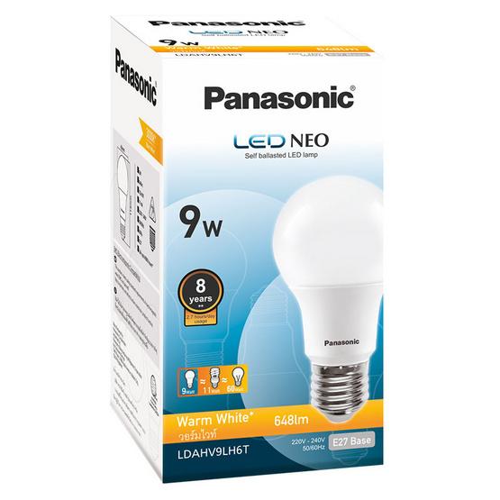 พานาโซนิค หลอดไฟแอลอีดีนีโอ 9 วัตต์ แสงส้ม