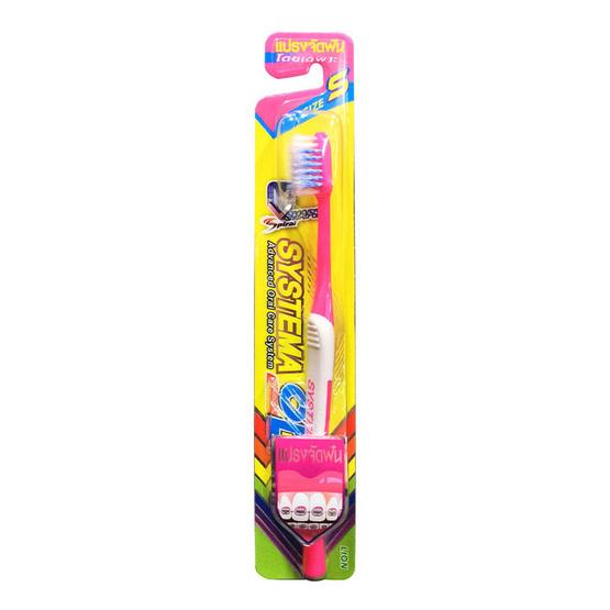 ซิสเท็มม่า แปรงสีฟัน โอดี-S สำหรับคนจัดฟัน