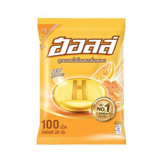 ฮอลล์ ลูกอมรสน้ำผึ้งผสมเลมอน (100เม็ด) 280 กรัม