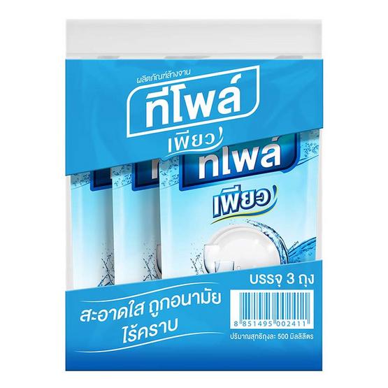 ทีโพล์ Pure น้ำยาล้างจาน 500 มล. (แพ็ก 3 ชิ้น)