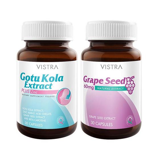 Vistra Gotu Kola 30 แคปซูล และ Grape Seed 30 แคปซูล