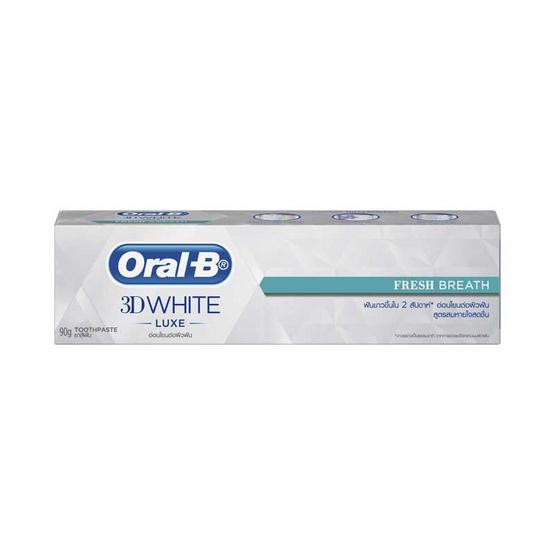 ออรัลบี ยาสีฟัน White Fresh Breath 3D 90 กรัม