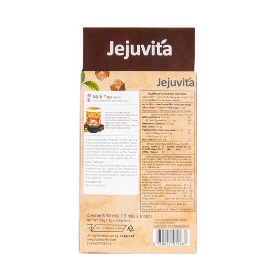 Jejuvita ชานม 15000 มก. บรรจุ 6 ซอง