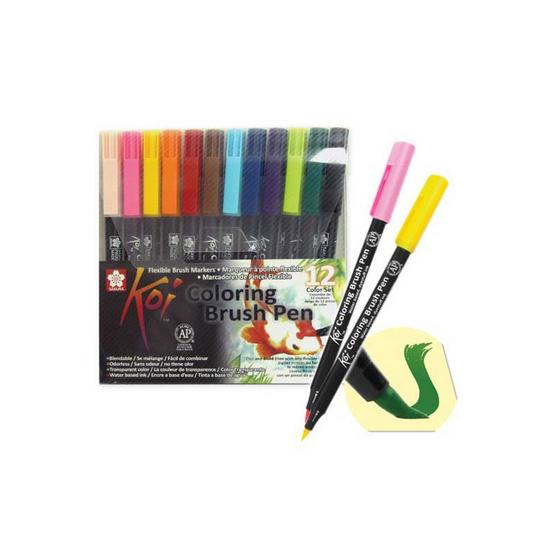 SAKURA ชุดปากกาพู่กัน Koi Coloring Brush Pen 12 ด้าม
