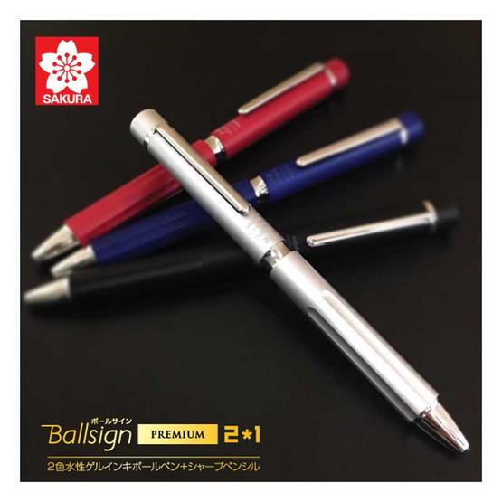 SAKURA ปากกาหมึกเจล Ballsign PREMIUM (หมึก 2 สีและดินสอกด)