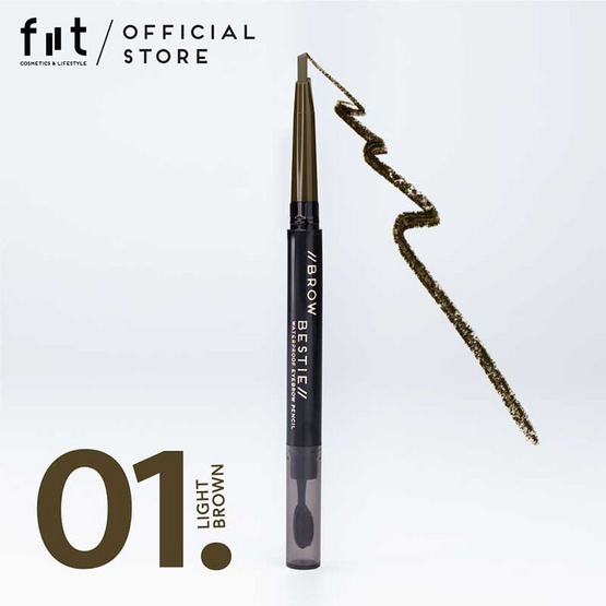 FIIT Cosmetics ดินสอเขียนคิ้ว Brow Bestie Waterproof eyebrow pencil #01 Light brown