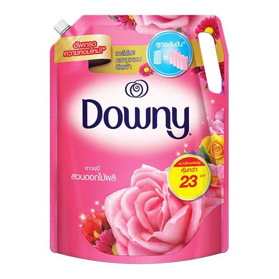 ดาวน์นี่ สวนดอกไม้ผลิปรับผ้านุ่มเข้มข้น 2.3 ลิตร
