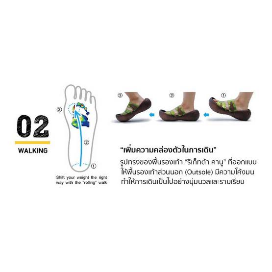 รีเก็ทต้าคานู รองเท้าสุขภาพ รุ่น CJFW3507 / Brown