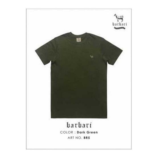Barbari เสื้อยืดคอกลม Premium Cotton 100% ใส่ได้ทั้งผู้หญิง/ผู้ชาย สีเขียวเข้ม