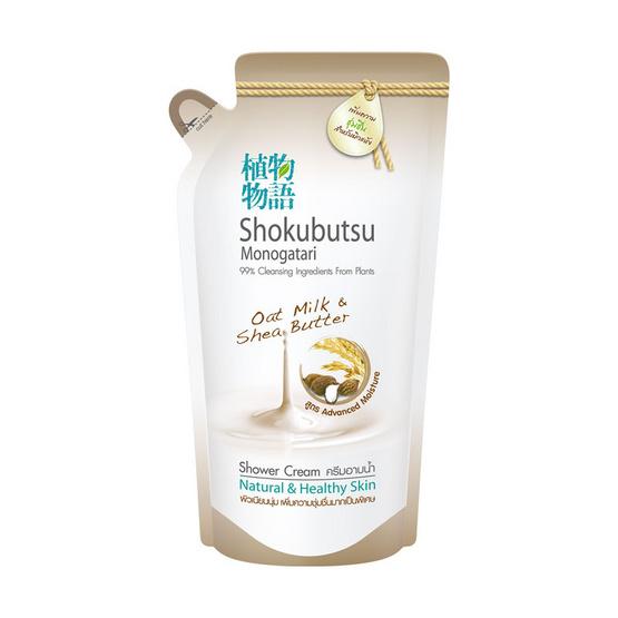 โชกุบุสซึ ครีมอาบน้ำ กลิ่นโอ๊ตมิลค์แอนด์เชียบัตเตอร์ 500 มล. (ถุงเติม)