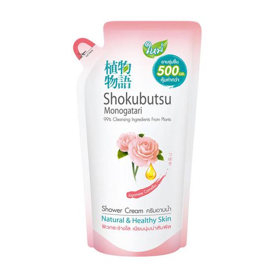 โชกุบุสซึ ครีมอาบน้ำ เจแปนนิสคาเมลเลีย 500 มล. (ถุงเติม)