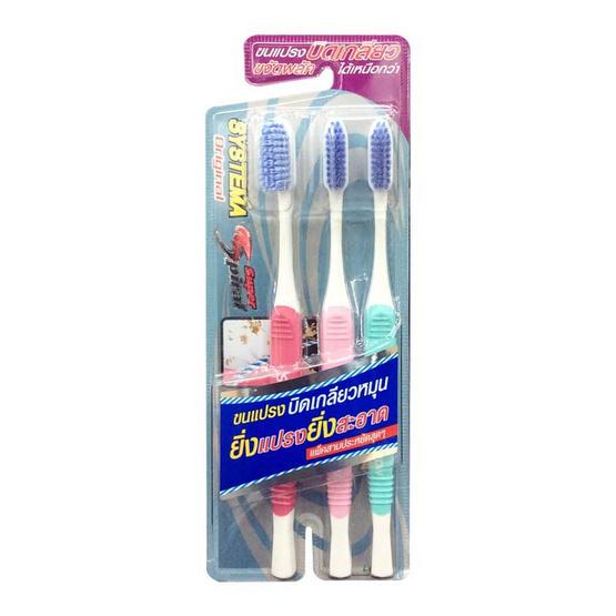 ซิสเท็มมา แปรงสีฟัน ซูปเปอร์สไปรัลออริจินัล (แพ็ก 3 ด้าม)