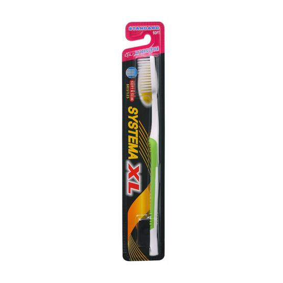 ซิสเท็มมา แปรงสีฟัน XL นุ่มมาตรฐาน (คละสี)