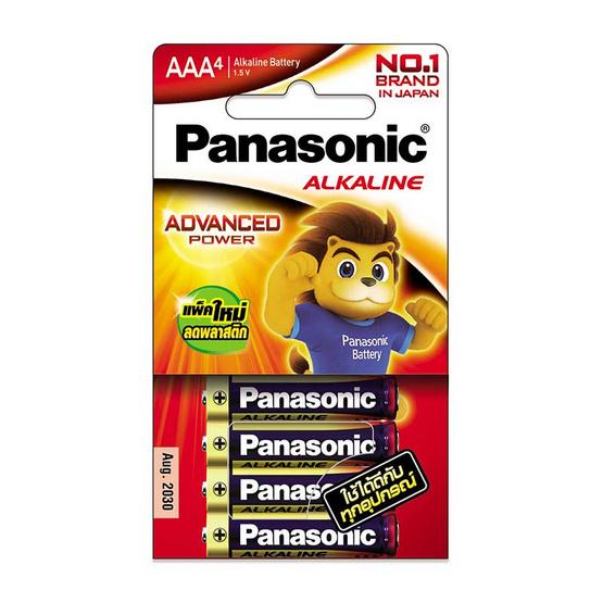 พานาโซนิคถ่านอัลคาไลน์ AAA แพ็ค4 ก้อน