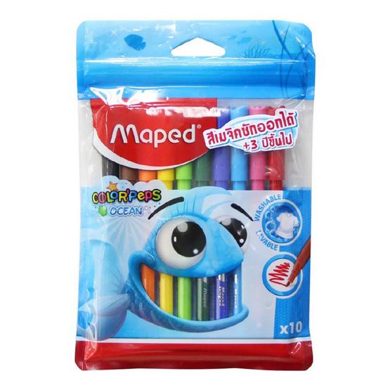 Maped สีเมจิก คัลเลอร์เพ็บส์ โอเชียน แพ็ก10สี (3 แพ็ก)
