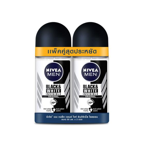นีเวีย เมนโรลออน สูตรแบล็คแอนด์ไวท์ 50 มล. (แพ็กคู่)