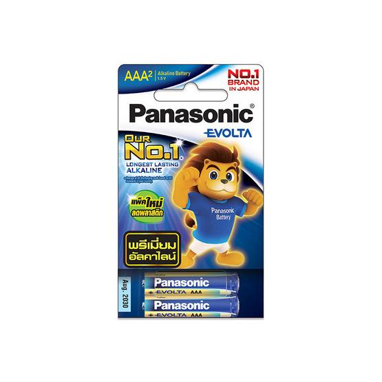 พานาโซนิคถ่าน โซนิคอีโวต้า AAA  แพ็ก 2 ก้อน