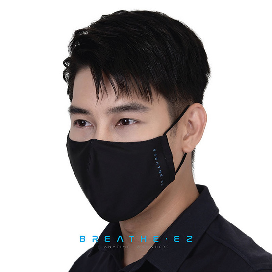 Breathe EZ หน้ากากสีดำ SIZE L 1 ชิ้น
