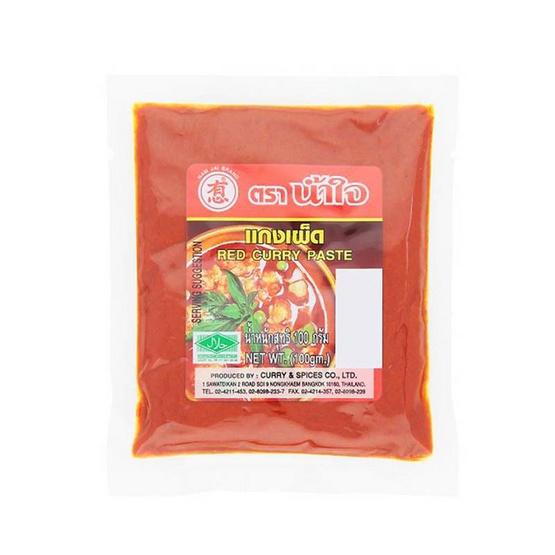น้ำใจ น้ำพริกแกงเผ็ด 100 กรัม
