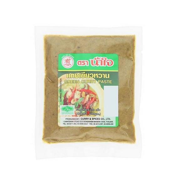 น้ำใจ น้ำพริกแกงเขียวหวาน 100 กรัม