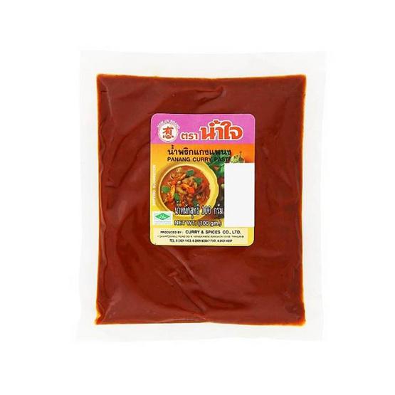 น้ำใจ น้ำพริกแกงแพนง 100 กรัม