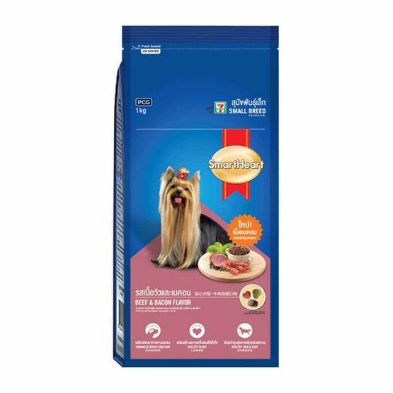 สมาร์ทฮาร์ท อาหารสุนัขพันธุ์เล็ก 1 กก.  รสเนื้อและเบคอน