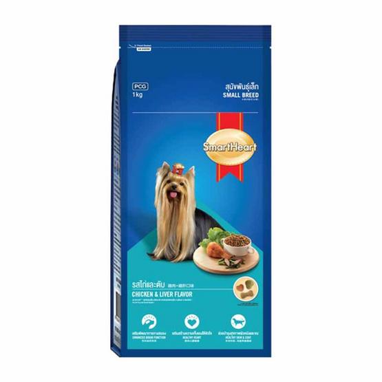 สมาร์ทฮาร์ท อาหารสุนัขพันธุ์เล็ก 1 กก.  รสไก่และตับ