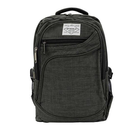 BP WORLD กระเป๋าเป้ รุ่น P1006 สีเทา