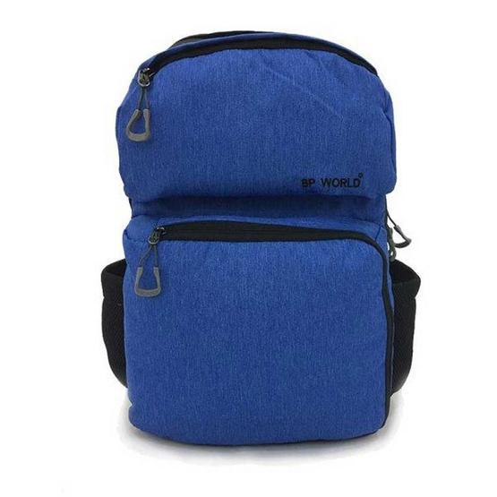 BP WORLD กระเป๋าเป้ รุ่น P3018 สีน้ำเงิน