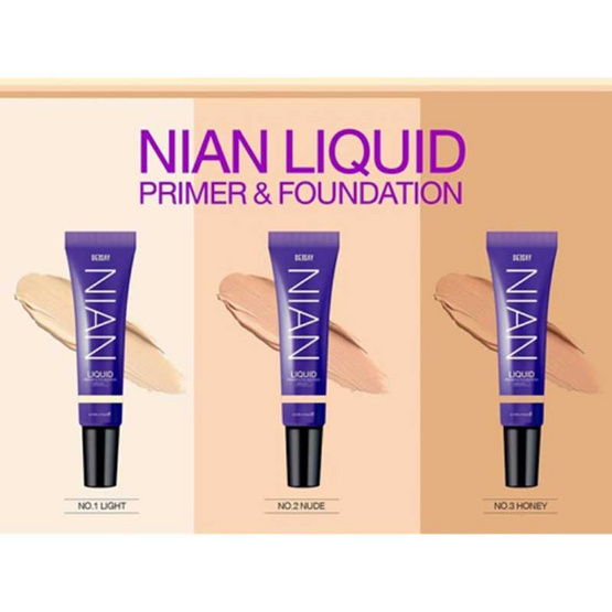 Deesay รองพื้น Nian Liquid Primer & Foundation SPF30 PA+++ No.2 Nude ฟรี ฟองน้ำแต่งหน้า