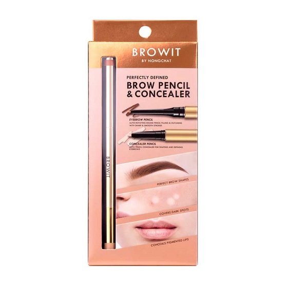 Browit ดินสอเขียนคิ้วและคอนซีลเลอร์ Perfectly Defined Brow Pencil & Concealer #Warm Brown