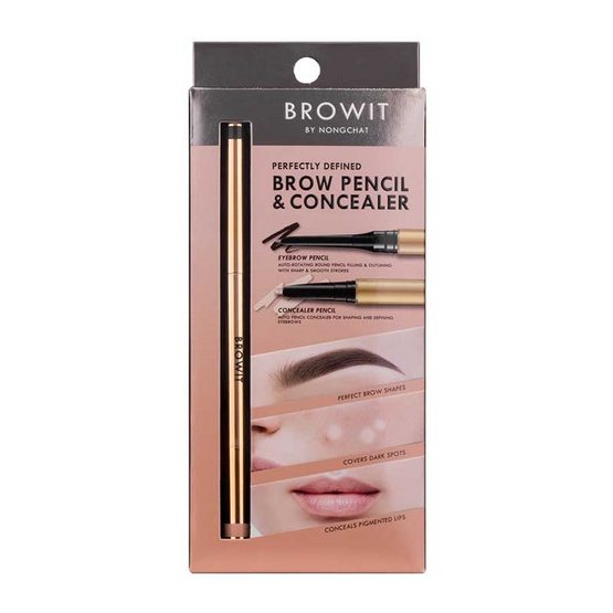 Browit ดินสอเขียนคิ้วและคอนซีลเลอร์ Perfectly Defined Brow Pencil & Concealer #Soft Black