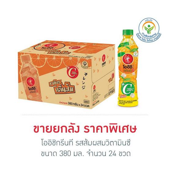 โออิชิกรีนที รสส้มผสมวิตามินซี 380 มล. (ยกลัง 24 ขวด)