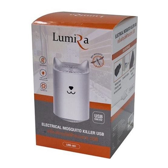 LUMIRA เครื่องดักยุงไฟฟ้าสาย USB LMK001 ขาว