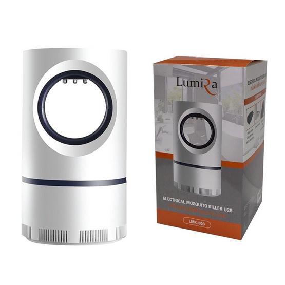 LUMIRA เครื่องดักยุงไฟฟ้าสาย USB LMK003 ขาว