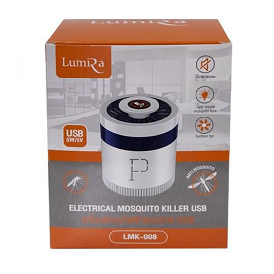 LUMIRA เครื่องดักยุงไฟฟ้าสาย USB LMK008 น้ำเงิน
