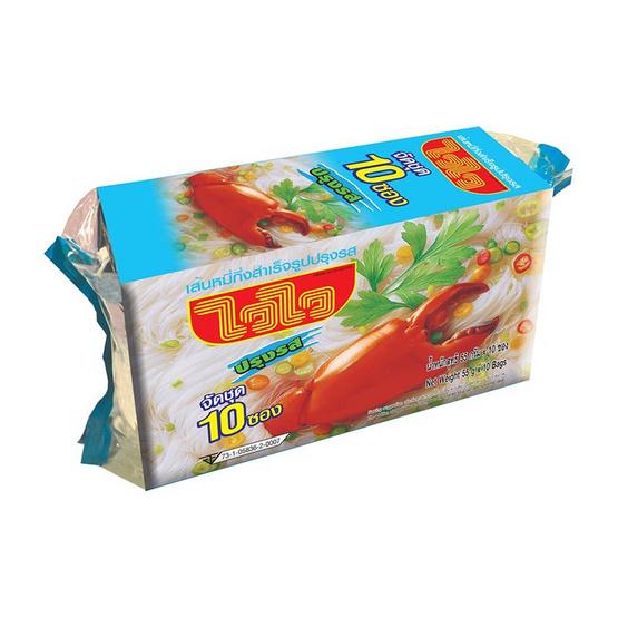 ไวไวซอง เส้นหมี่ปรุงรส 55 กรัม (แพ็ก 10 ซอง)