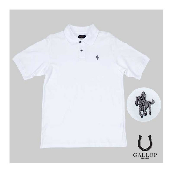 GALLOP INTERLOCK POLO SHIRTS เสื้อโปโล สีขาว