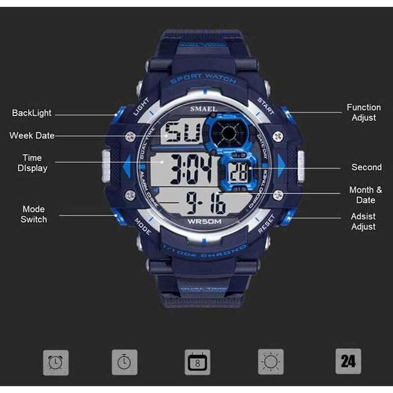 Smael นาฬิกา รุ่น SM1379D-Ye