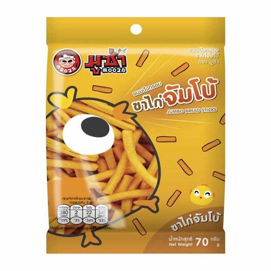 มูซ่า ขนมปังกรอบขาไก่จัมโบ้ 70 กรัม