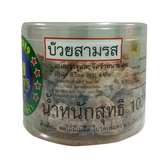 ทีไทย บ๊วย 3 รส 100 กรัม