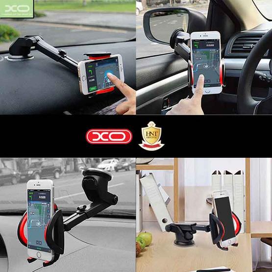 Xo ที่วางโทรศัพท์ในรถ รุ่น C3